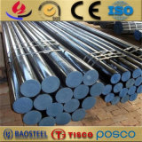 420 Hot Rolled Stainless Steel Round Bar Price