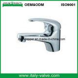 Chromed Brass Basin Faucet (AV2064)