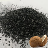 Ms-104 Conversion Absorption Activated Carbon Catalyst Multifunctional Fine Desulfurizer