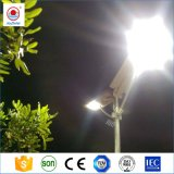 IP66 Outdoor Road Pole Lamp Integrated All in One Solar LED Street Lamp