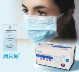 Disposable Medical 3-Layer Protective PP Non-Woven Face Mask Medical Supply