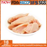 Dog Snack and Cat Snack Steamed Chicken Breast OEM ODM Pet Food Pet Snacks