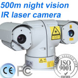 Night Vision HD T Shape Laser Camera
