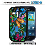 3D Case for Samsung I8190 (V521)