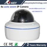 Hot Sell 2 Megapixel 1080P 4X Auto Focus CCTV IP Camera