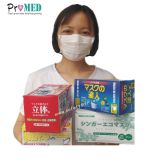 Japan market use Surgical/Medical/Hospital/Nonwoven/SMS/PP/ES 2/two/Double Nose Bar, 2 nose strip, 2 nose clip Disposable Face Mask