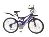 "26"" Double Suspension Strong Bicycle (SH-SMTB016)"
