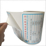 Custom Logo Self Adhesive Sticker Printing Label/Vinyl Sticker/PVC Sticker