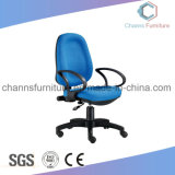 Functional Blue Fabric Staff Chair Office Furniture