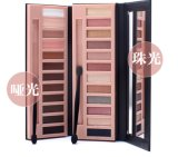 Eyeshadow Makeup Cosmetics Beauty Products Skin Care Makeup Cosmetics