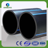 Lowest Price Plastic Tube SDR11 SDR 17 PE 100 Pipe HDPE Pipe