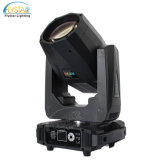 DJ Disco Stage Light 80W LED Strong Beam Moving Head