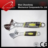 Adjustable Type Spanner Wrench