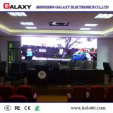Full Color Indoor Fixed P3/P4/P5/P6 LED Advertising Display