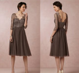 Brown Lace Party Prom Gown Tulle Bridesmaid Evening Dresses La819
