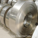 Premium Quality Stainless Steel Strips (317L Grade)