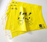 Yellow Mailer Bag Plastic Garment Packaging Mailer Bag with Logo
