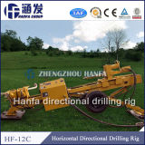 HF-12C Directional Drilling Rig, Portable HDD Rigs