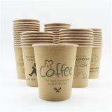 Newest Design Good Price Tea Paper Cup with Handle Bio Degradable Cup Paper Tea