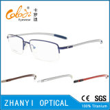 Fashion Titanium Eyewear Eyeglass Optical Glasses Frame (8205)