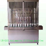 Fully Automatic Paste Filling Bottles Glasses Machine