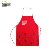 Recycle Cheap Wholesale Chef Apron with Good Price