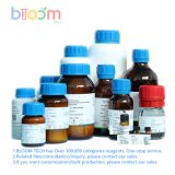 Chemical Reagent Bloom Tech 3, 4-Dihydro-7-Methoxy-4-Oxoquinazolin-6-Yl Acetate CAS 179688-53-0
