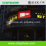 Chipshow Outdoor Full Color P20 LED Display Screen