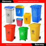 120L 240L 360L 660L Plastic Dustbin (Waste bin)