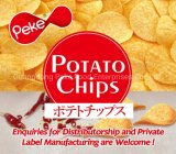 Potato Chips Tortilla Corn Chips Popcorn Canned Food Snacks OEM&ODM Halal