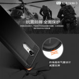 TPU Silicone Mobile Phone Case for Xiaomi Red Note 4