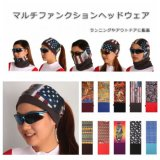 Different Shape Customed Headband with Top Quality