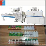 Automatic Bottles Vertical Shrink Wrap Machine
