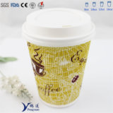 Disposable Generic Corrugated Wall Insulation Coffee Paper Cup