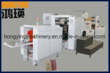 Fully Automatically Roll Feeding Paper Bag Making Machine, Paper Handle Bag Making Machine
