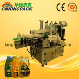 Fully Automatic Double Sides Round Bottle and Flat Bottle Labelling Machine