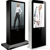 "55""65""75"" Waterproof TV Stand LCD Outdoor Advertising Totem Kiosk 2000nits Display"