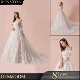 Lace Bridal Ball Gown Long Sleeves Tulle Wedding Dresses