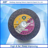 Hardware Tool Industrial Grade Cutting Wheel