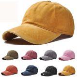 Ajustable Solid Color Fashion Baseball Cap