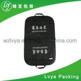 Manufacturer Hot Sell Promotional Dustproof PEVA Garment Bag Suit Cover
