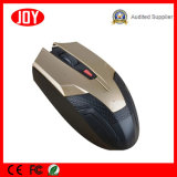 Best Price Wired 3D Scroll Mouse Mic Optical