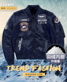 Multi-Color Bomber Jacket for Men