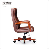 High Back 360 Swivel Chair for Staff Manager Executive Boss Office Chair with Tilt Lock