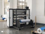 Professional PVC/Pet Film Lamination Machine for Aluminum Steel with High Grade Quality