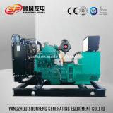 Open Type 50kVA Cummins Electric Power Diesel Generator Set
