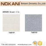 600X600 Grey Color Carpet Tile for Home Improvement