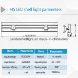 Best Sales LED Light Bulb Tube with 5050 10W Lamps