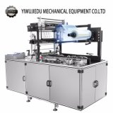 Automatic Health Care Productssmall Box Wrapping Machine Packaging Machine with Cellophane BOPP
