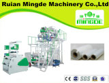 Polypropylene Rotary Die Head Film Blowing Machine (PP) , Utility